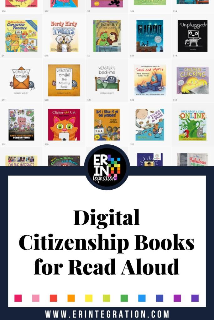 Erintegration Digital Citizenship Read Alouds Books Elementary PIN (1)